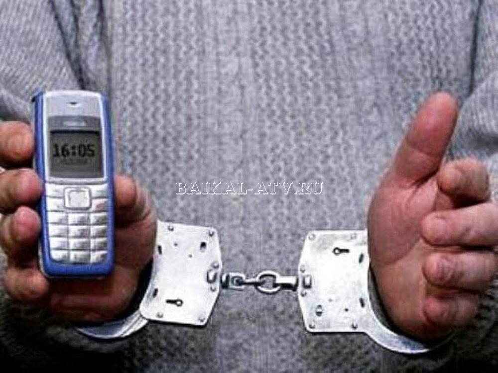 Жителя Улан-Удэ обвиняют в телефонном мошенничестве