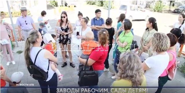 В Улан-Удэ молодые родители добиваются путевок в детские сады через суд