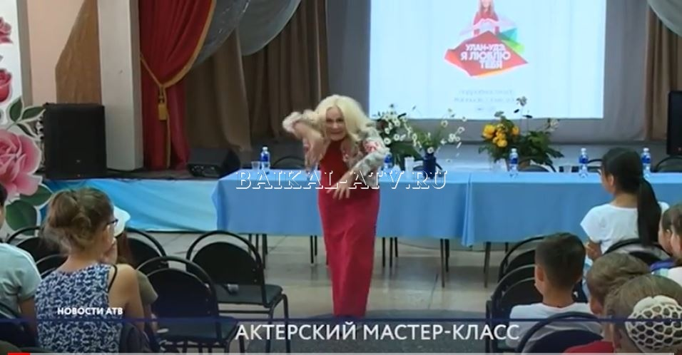 Марина Куделинская приехала в Улан-Удэ