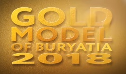Gold model of Buryatia