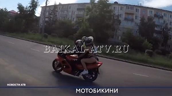 В Улан-Удэ прошел байкерский флешмоб «Мотобикини»