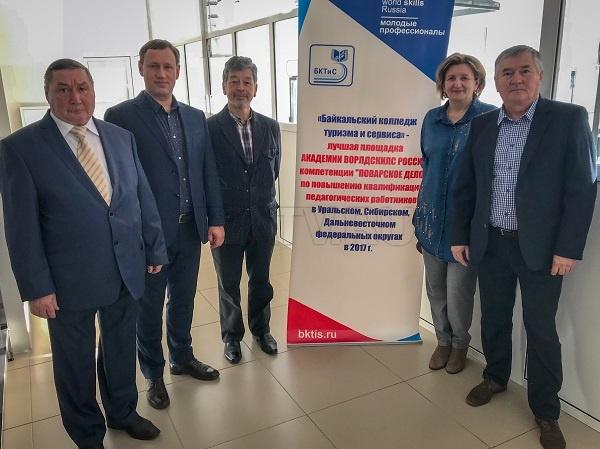«Звениудинск» сотрудничает с колледжем туризма и сервиса