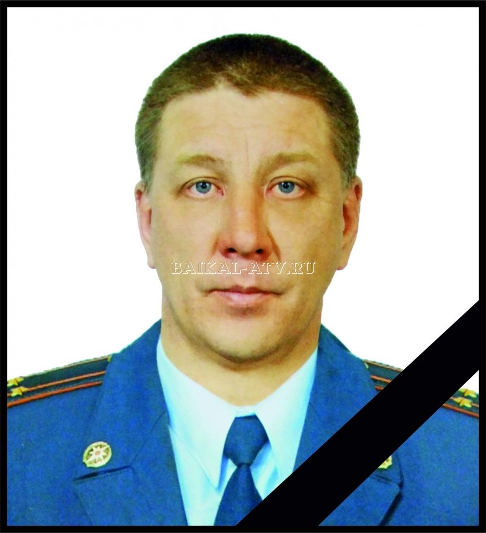 В Бурятии ушел из жизни начальник службы пожаротушения