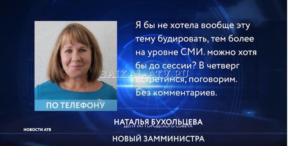 Наталья Бухольцева: из главного врача в заместителя министра здравоохранения
