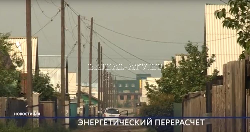 В Улан-Удэ приборы учета обсчитывают граждан
