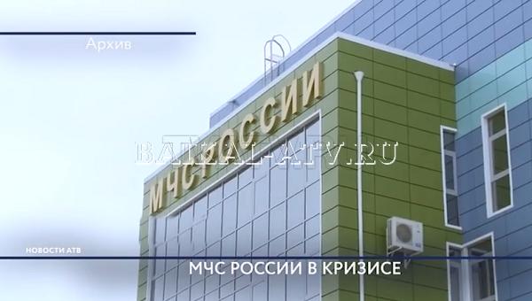 МЧС России до конца 2018 года упразднит все свои региональные центры