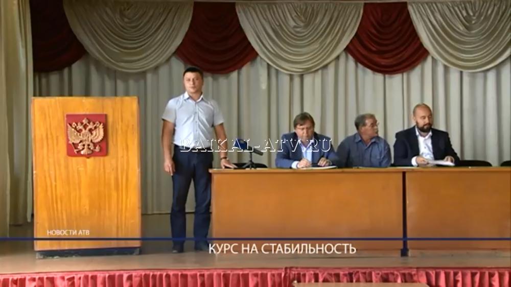 """Работники ООО""""Улан-Удэстальмост"""" встретились со своим руководством"""