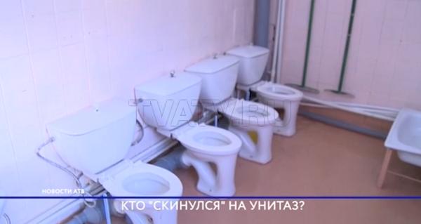 В Улан-Удэ заявили о поборах в детском садике