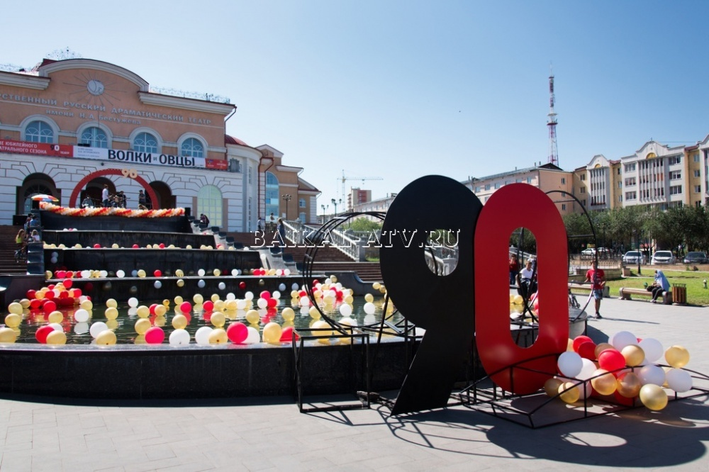 Русский драмтеатр в Улан-Удэ торжественно открыл театральные кассы