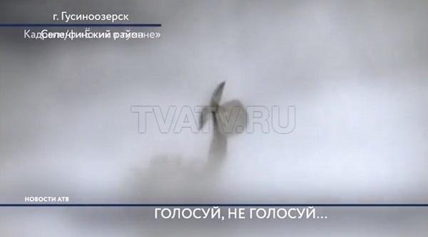 В Бурятии жители Гусиноозерска задыхаются от пыли