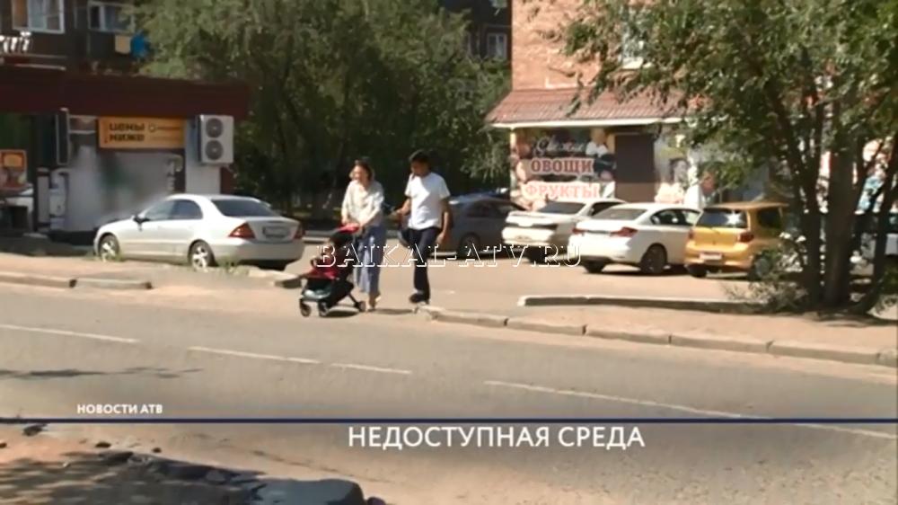 Сложно ли мамам Улан-Удэ передвигаться по городу с ребенком в коляске