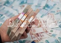 Чиновница из Бурятии провернула денежную аферу