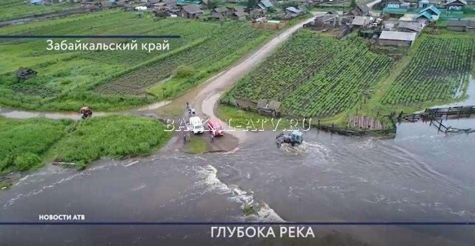 Повальные паводки. В Джидинском районе Бурятии ожидают выход рек на пойму.