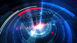 Новости АТВ (18.10.2018)