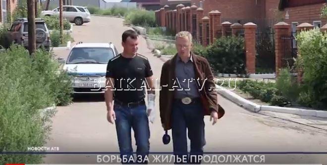 Бывшие сотрудники ЗАО «Улан-Удэстальмост» продолжают борьбу