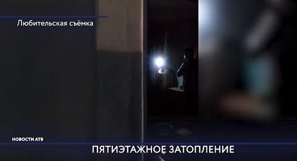 В Улан-Удэ затопило жителей многоквартирного дома