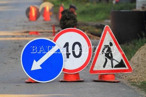 На дороге в Баунтовском районе Бурятии объявлен ЧС