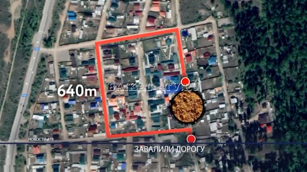В Улан-Удэ не чистят заваленную дорогу